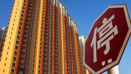 银川:多家房地产开发企业违规被查处