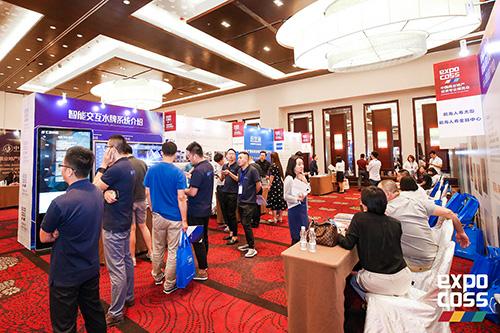 第十五届中国商业地产投资专业博览会启幕 68家企业参展