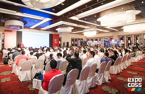 第十一届中国产业园商务区发展论坛直播实录(三)