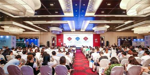 回归产业回归服务 第十一届中国产业园商务区发展论坛举办