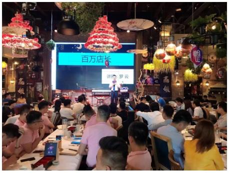 共筑美好 58同城、安居客盛启广州房产行业BOSS沙龙分享会