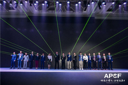 2019亚太酒店与地产合作论坛在广州隆重召开