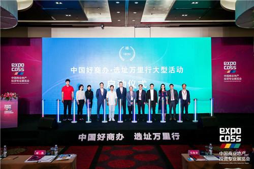 """能+空间打造办公生态社群 荣膺""""中国好商办"""""""