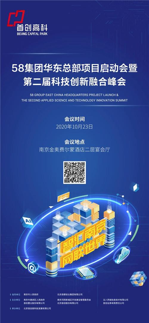 重绘产业想象 南京河西CBD以数字智慧进阶未来