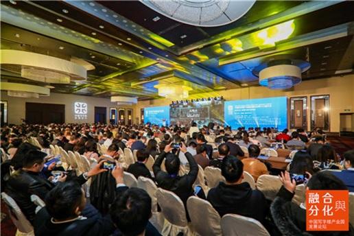 房讯简报:中国写字楼产业园发展论坛聚焦新