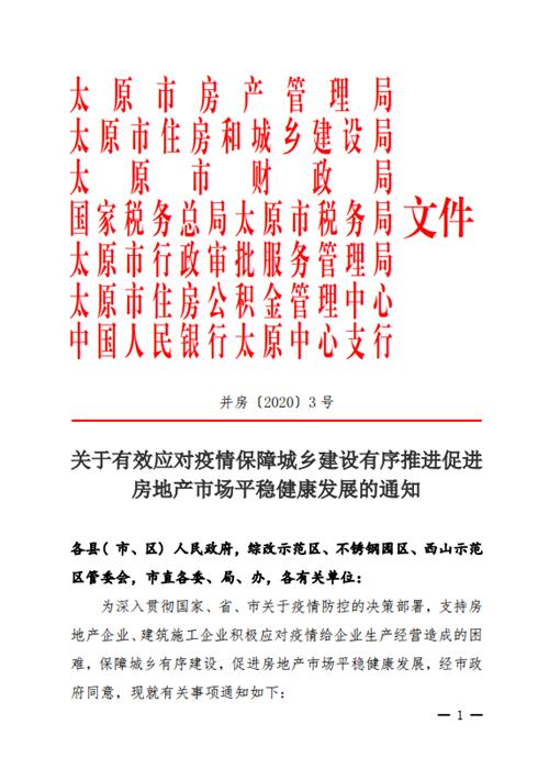 http://www.sxiyu.com/caijingfenxi/60678.html