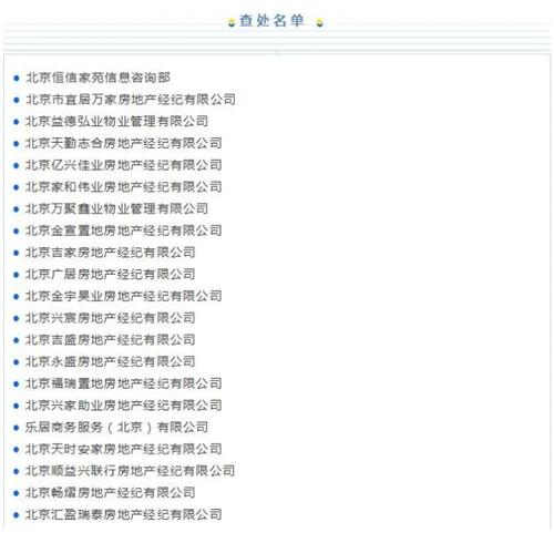 http://www.weixinrensheng.com/shenghuojia/1963683.html