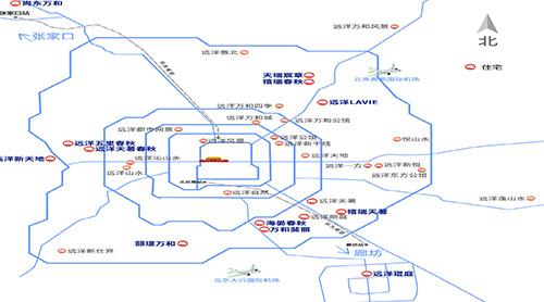 远洋集团北京开发事业部成立 以京为核高质