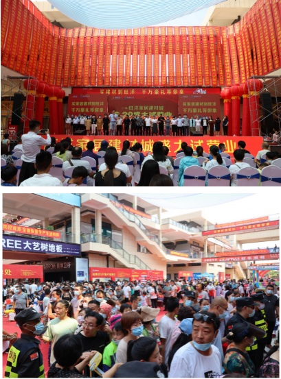 藁城旺洋商业广场 一期旺洋中国股市 建材城 试营业