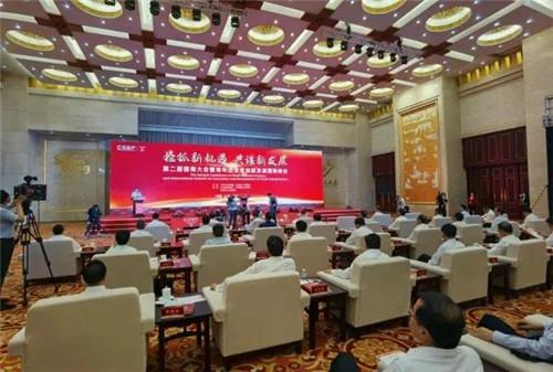 受邀参加儒商大会 首创高科与济南市中区云签约