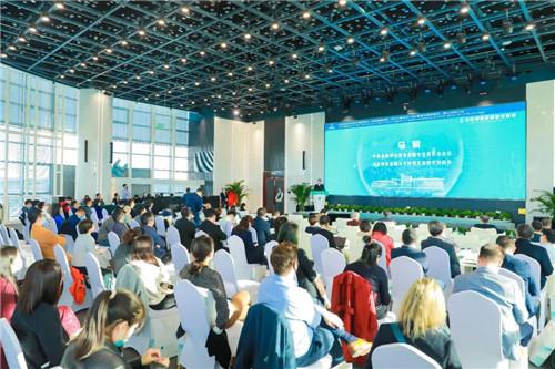 中欧绿色发展星汉际会在新动力金融科技中心成功举办
