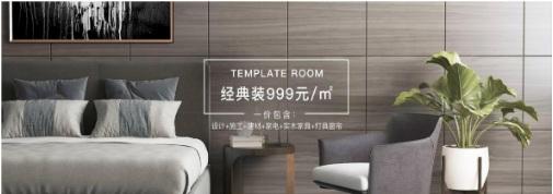 http://www.house31.com/shangyedichan/159802.html