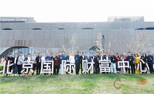 长江商学院CEO联盟专场交流会于北京国际财富中心圆满举办