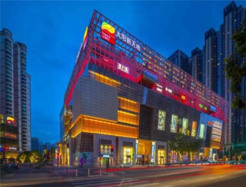 领展32亿元收购广州太阳新天地购物中心