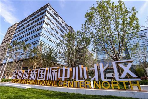 以人为本金地威新国际中心创造奢侈办公室的新地标