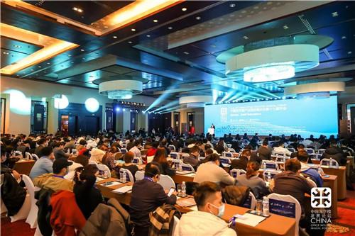 房讯简报:中国写字楼产业园发展论坛第十八