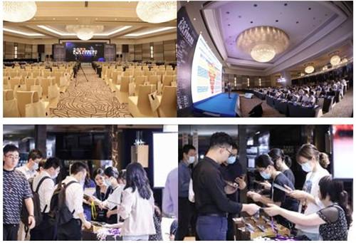 第二届SmartProp智慧地产峰会9月16日在沪圆满举行